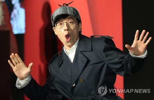 "Comedian and show host Yoo Jae-suk poses for photos during a press event for ""Busted! I Know Who You Are"" in Seoul on April 30, 2018. (Yonhap)"