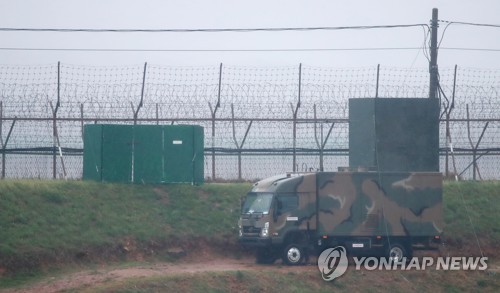 South Korea dismantles propaganda loudspeakers at border after historic summit