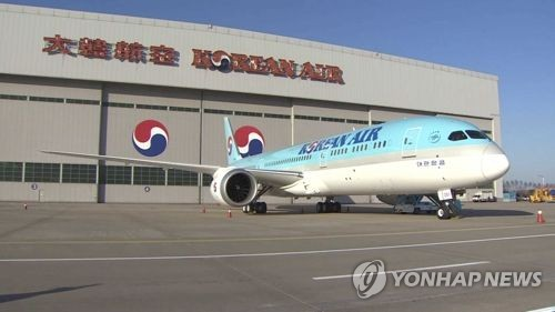 Tearful Korean Air heiress faces police questioning