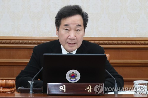 Reason for cautious hope for Korean peace