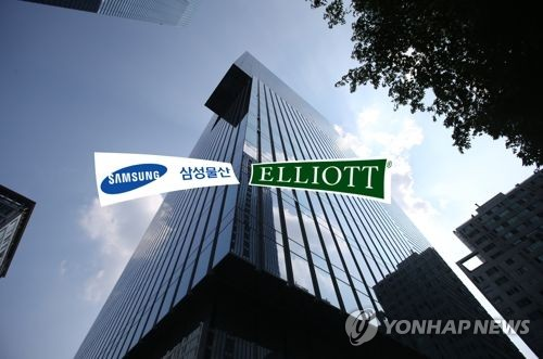 Elliott confirms action against government over Samsung merger