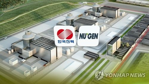 This illustration depicts NuGen's selection of the Korea Electric Power Corp. as a preferred bidder for the Moorside nuclear project in Cumbria, northwest England. (Yonhap)