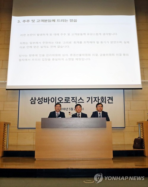Investor Targets S. Korea Over $8B Samsung Affiliate Tie-Up