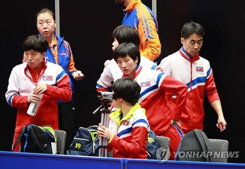 Table tennis unite North, South Korea