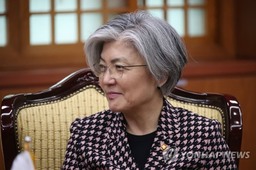 This photo, taken on April 23, 2018, shows Foreign Minister Kang Kyung-wha at her office. (Yonhap)