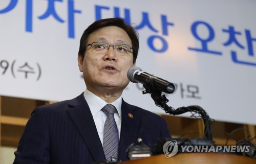 The Ice Is Melting: South Korea to Ease Regulations on Cryptocurrency