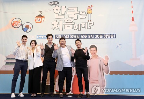 "Hosts, a cast member and a producer pose for photos during a press event for the second season of ""Welcome, First Time in Korea?"" in Sangam-dong, Seoul, on May 10, 2018. (Yonhap)"
