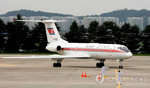 This Reuters file photo shows an Air Koryo airplane arriving at Seoul's Gimpo International Airport. (Yonhap)
