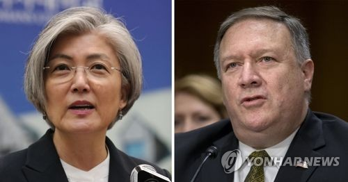 This compilation image shows South Korean Foreign Minister Kang Kyung-wha (L) and an EPA file photo of U.S. Secretary of State Mike Pompeo. (Yonhap)