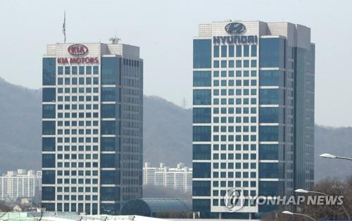This file photo shows the headquarters of Hyundai Motor Co. and Kia Motors Corp. in southern Seoul. (Yonhap)