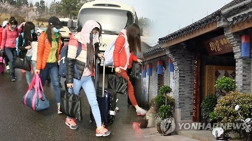 Trump Moonwalks Away From Pledge to Denuclearize North Korea