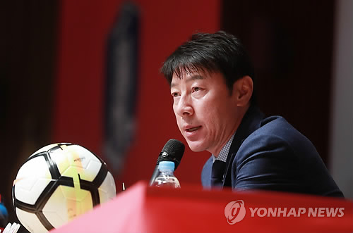 South Korean men's national football head coach Shin Tae-yong speaks during a press conference at Seoul City Hall announcing his 28-man preliminary World Cup roster