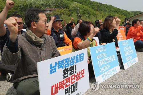 This photo, taken on May 5, 2018, shows progressive civic group members holding a rally to oppose a group of North Korean defectors' launches of leaflets carrying anti-North Korea messages in the border city of Paju. (Yonhap)