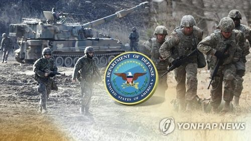 An image of U.S. troops in South Korea in this photo provided by Yonhap News TV (Yonhap)