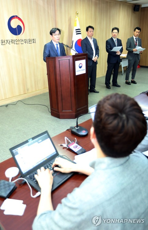 Officials of the Nuclear Safety and Security Commission hold a press conference on May 15, 2018, to announce the results of an investigation on mattresses by Daijin Bed Co. The investigation found that seven Daijin mattresses contain radioactive material. (Yonhap)