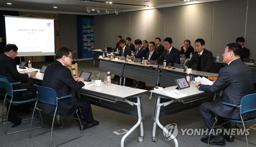 This file photo taken on Jan. 15, 2018, shows a K League board meeting at the Korea Football Association House in Seoul. (Yonhap)