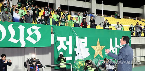 In this file photo taken on April 25, 2018, Jeonbuk Hyundai Motors head coach Choi Kang-hee (R) shows respect to his supporters after his team beat Gangwon FC in their K League 1 match in Chuncheon, Gangwon Province. (Yonhap)