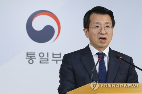 (3rd LD) S. Korea voices regret over N. Korea's unilateral suspension of talks