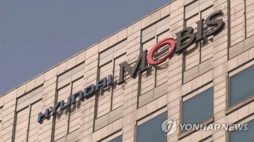 This file photo shows corporate logo atop Hyundai Mobis Co.'s main office in southern Seoul (Yonhap)