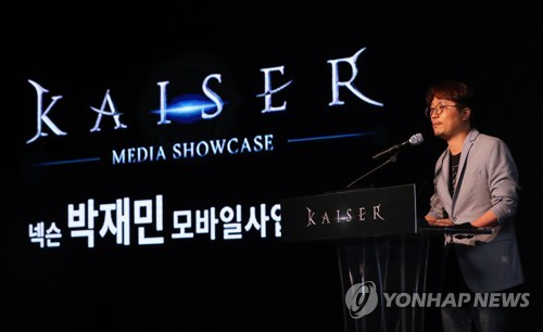 """Park Jae-min, head of mobile business at top South Korean game publisher Nexon Korea Corp., introduces its new multiplayer online role-playing game (MMORPG) """"Kaiser"""" during a press conference in Seoul on May 16, 2018. The game is set to be released in early June. (Yonhap)"""