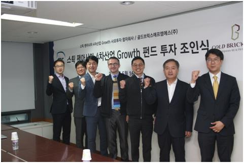 Officials of STIC Investments and Gold Bricks FMS pose for a photo after signing an investment contract on May 16, 2018. (Yonhap)