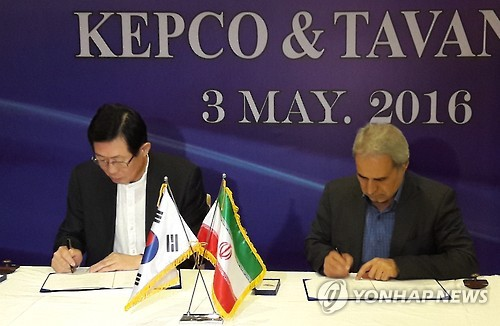 This file photo, taken May 5, 2016, shows Cho Hwan-eik (L), then KEPCO president, signing a memorandum of understanding on a smart grid project in Tehran. (Yonhap)