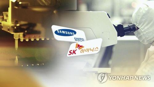 This file image shows the corporate logos of Samsung Electronics and SK hynix, South Korea's leading chipmakers. (Yonhap)