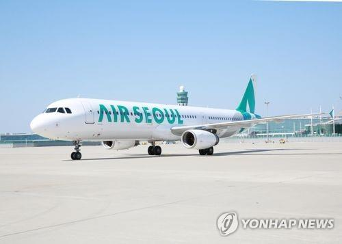 Air Seoul's A321-200 passenger jet is pictured in this photo provided by the company. (Yonhap)