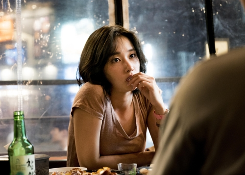 "A still from ""Burning"" (Yonhap)"