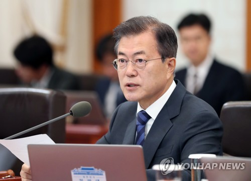 This photo, taken on May 8, 2018, shows President Moon Jae-in speaking during a Cabinet meeting at the presidential office Cheong Wa Dae in Seoul. (Yonhap)