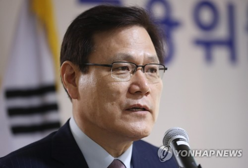 FSC Chairman Choi Jong-ku (Yonhap)