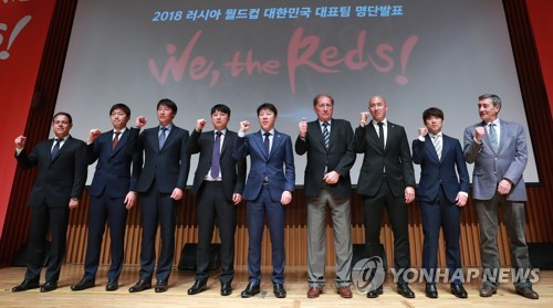 Nat'l football coaching staff to have final domestic league inspection before assembling World Cup squad
