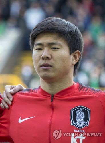 Injured midfielder dropped from S. Korea's preliminary World Cup roster