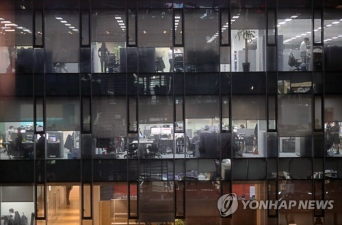 A view of office workers inside a building is shown in this photo taken Feb. 28, 2018. (Yonhap)