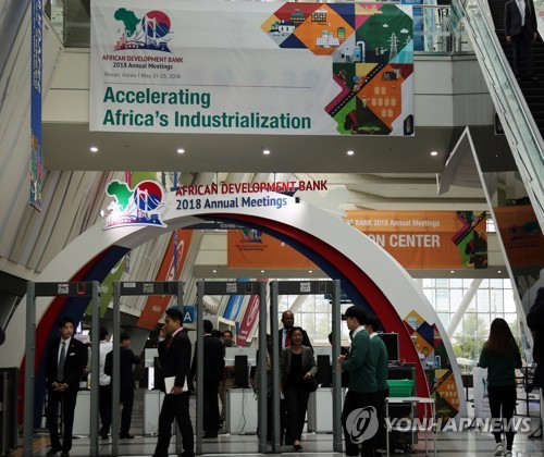 "The 53rd annual meeting of the African Development Bank (AfDB) opens in the southeastern port city on May 21 under the theme of ""Accelerating Africa's Industrialization."" The event is set to run for five days. (Yonhap)"