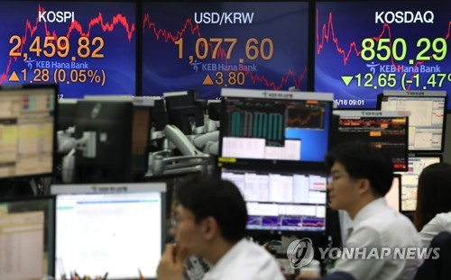 Value of shares owned by 30 richest stockholders in S. Korea declines 5 pct