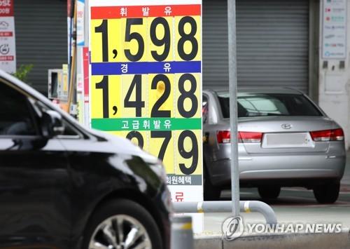 S. Korean refiners suffer weak earnings in Q1