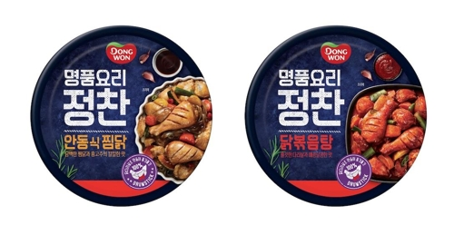 S, Korean food industry releasing outdoor-oriented products to meet rising demand