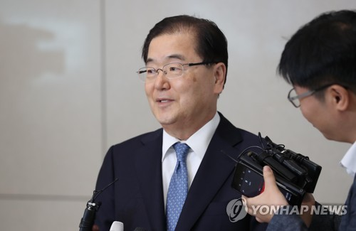2018 Chung Eui-yong South Korea's top presidential security adviser speaks to reporters at Incheon International Airport after returning from a meeting with U.S. national security adviser John Bolton