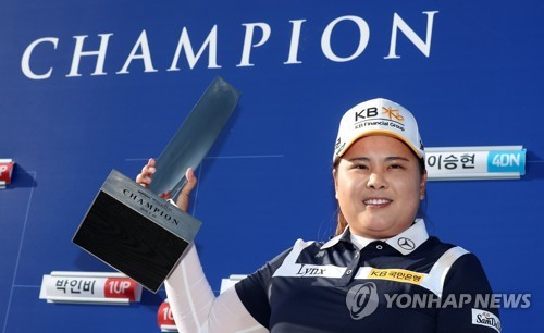Park In-bee stays at No. 1 in women's golf rankings after S. Korean tour win