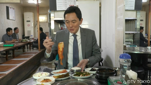 South Korean episodes of Japanese series 'The Solitary Gourmet' to be broadcast