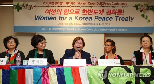 N. Korea allows SKorean journalists to cover nuke test closing