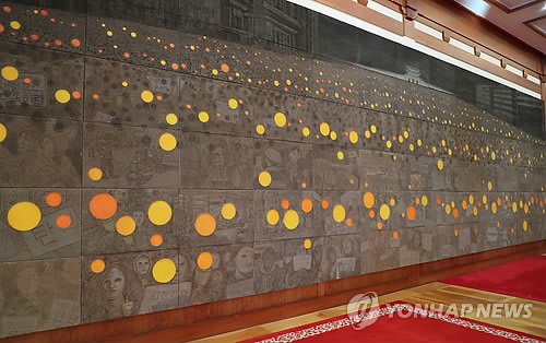 (Yonhap Feature) Presidential art collection sheds light on politics, personal taste