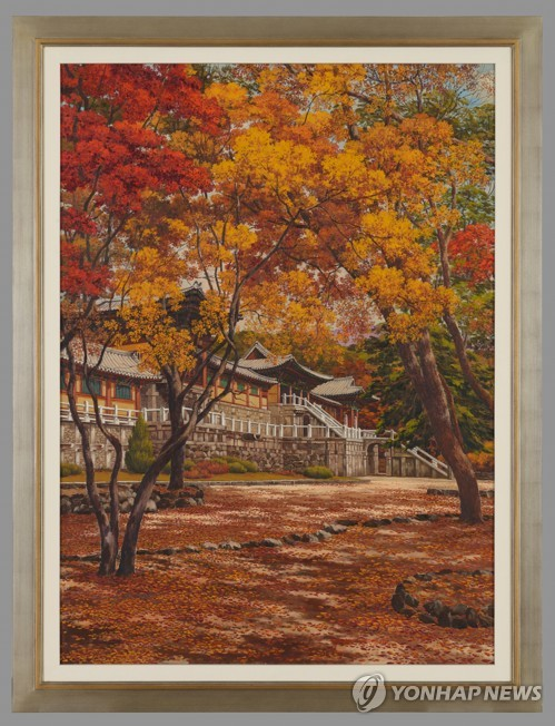 "This photo shows Park Kwang-jin's ""Autumn at Bulguk Temple"" created in 1978. (Yonhap)"