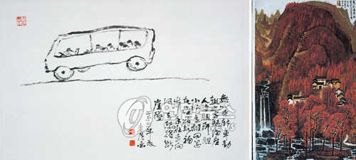 The ink painting on the left was made by Jang Woo-sung in 2003. (Yonhap)