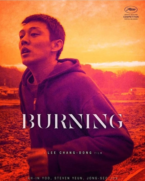 Lee Chang-dong's 'Burning' sold to over 100 countries at Cannes