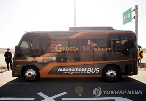 Autonomer Bus von SK Telecom.