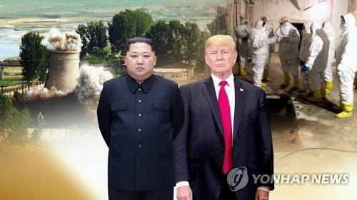 (News Focus) Despite summit cancellation, U.S., N. Korea seen leaving door open for talks