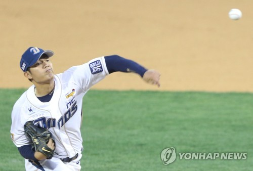 In this file photo from April 5, 2018, Wang Wei-chung of the NC Dinos throws a pitch against the Samsung Lions in a Korea Baseball Organization (KBO) regular season game at Masan Stadium in Changwon, 400 kilometers southeast of Seoul. Wang is the first Taiwanese player in the KBO, and the league announced on May 24, 2018, that one regular season game each day will be televised on Taiwanese channel Sportcast for the rest of the season. (Yonhap)