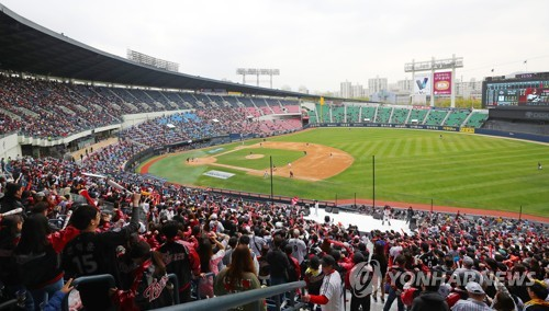 In this file photo from April 15, 2018, fans attend a Korea Baseball Organization regular season game between the home team LG Twins and the KT Wiz at Jamsil Stadium in Seoul. (Yonhap)